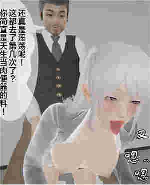 达雅的新火影忍者成人版漫画生活(全彩3D)