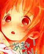 日本里番H少女动漫本子之玛丽丝爱上一个人